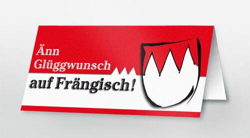 Aan Glueggwunsch